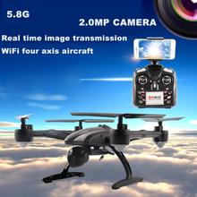 JXD 509G RC Quadcopter Drone 5.8G FPV With 2.0MP HD Camera Air Pressure High Headless Drone RC toys for children