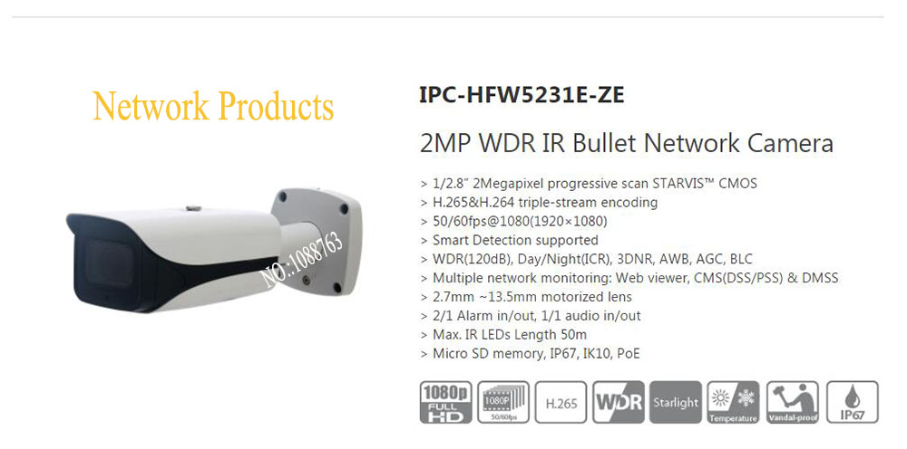 Free Shipping DAHUA Security IP Camera 2MP WDR IR Bullet Network Camera with POE without Logo IPC-HFW5231E-ZE free shipping dahua security ip camera 2mp full hd wdr network small ir bullet camera outdoor camera without logo ipc hfw4221e