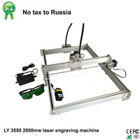 Hot Sale 2500mw IC Marking Printer LY 3550 DIY Laser Engraver To Russia Free Tax
