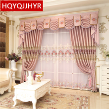 European pink luxury villa embroidered curtain fabric for the living room with high-grade embroidery Voile Curtain for Bedroom