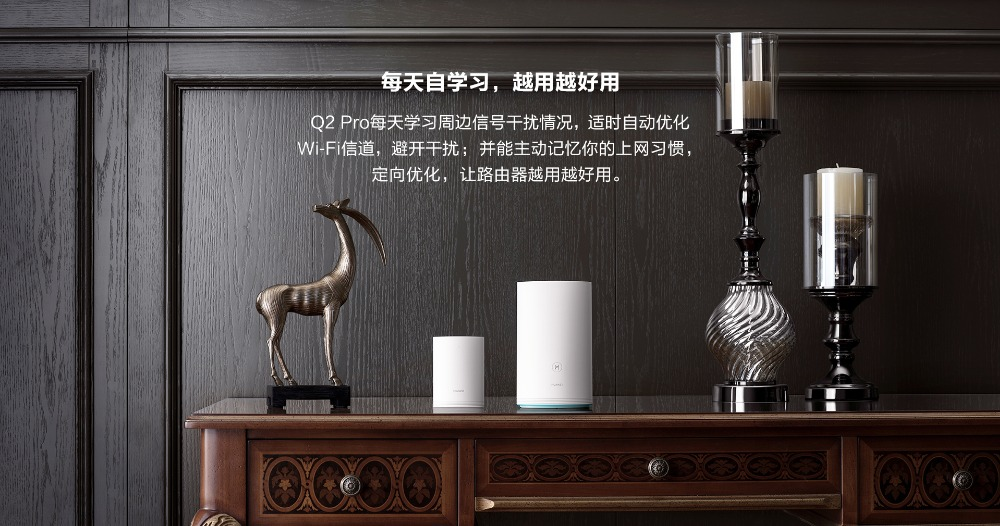 Original Huawei Q2 2.4GHz 300Mbps 5GHz 867Mbps Dual Band High Speed Wireless Router Set 1750m 11ac Gigabit Wireless Router (12)