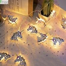 Fringg Unicorn LED String Light Party Supplies Birthday Decor Boy Girl Baby Shower Unicornio