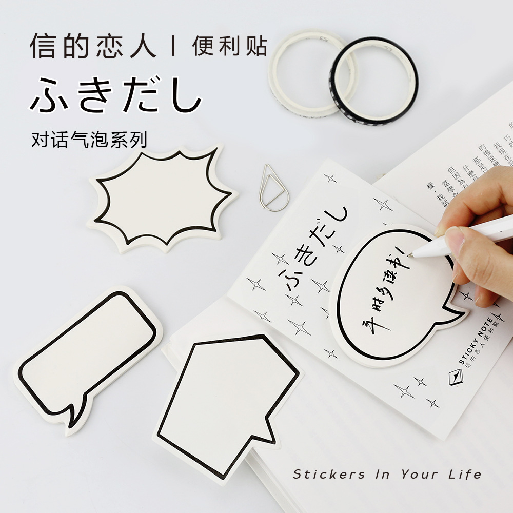 12 sets/1 lot Creative bubble Memo Pad Sticky Notes Escolar Papelaria School Supply Bookmark Post it Label