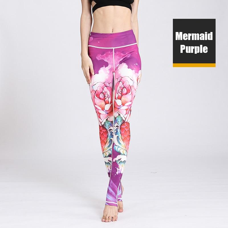 sport tights (3)
