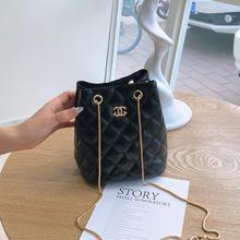 Youbroer Women's New Fashion Chain Bag Diamond Lattice New Simple Joker Small Bucket Bags Mini Slant Bags