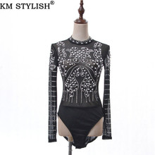 KM STYLISH 2019 Women's Clothings Europe and America Sexy Heavy Industry Pearl Beads