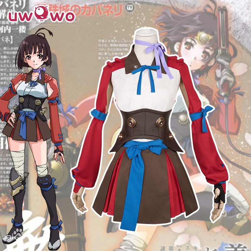 UWOWO Mumei Hozumi Cosplay Kabaneri of the Iron Fortress Battle Suit Costume Kabaneri of the Iron Fortress Cosplay Mumei Hozumi qian zhongshu fortress besieged