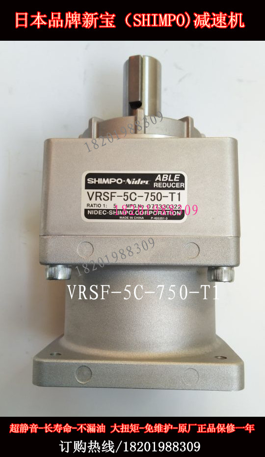 (SHIMPO) reducer VRSF-5C-750-T1 750W