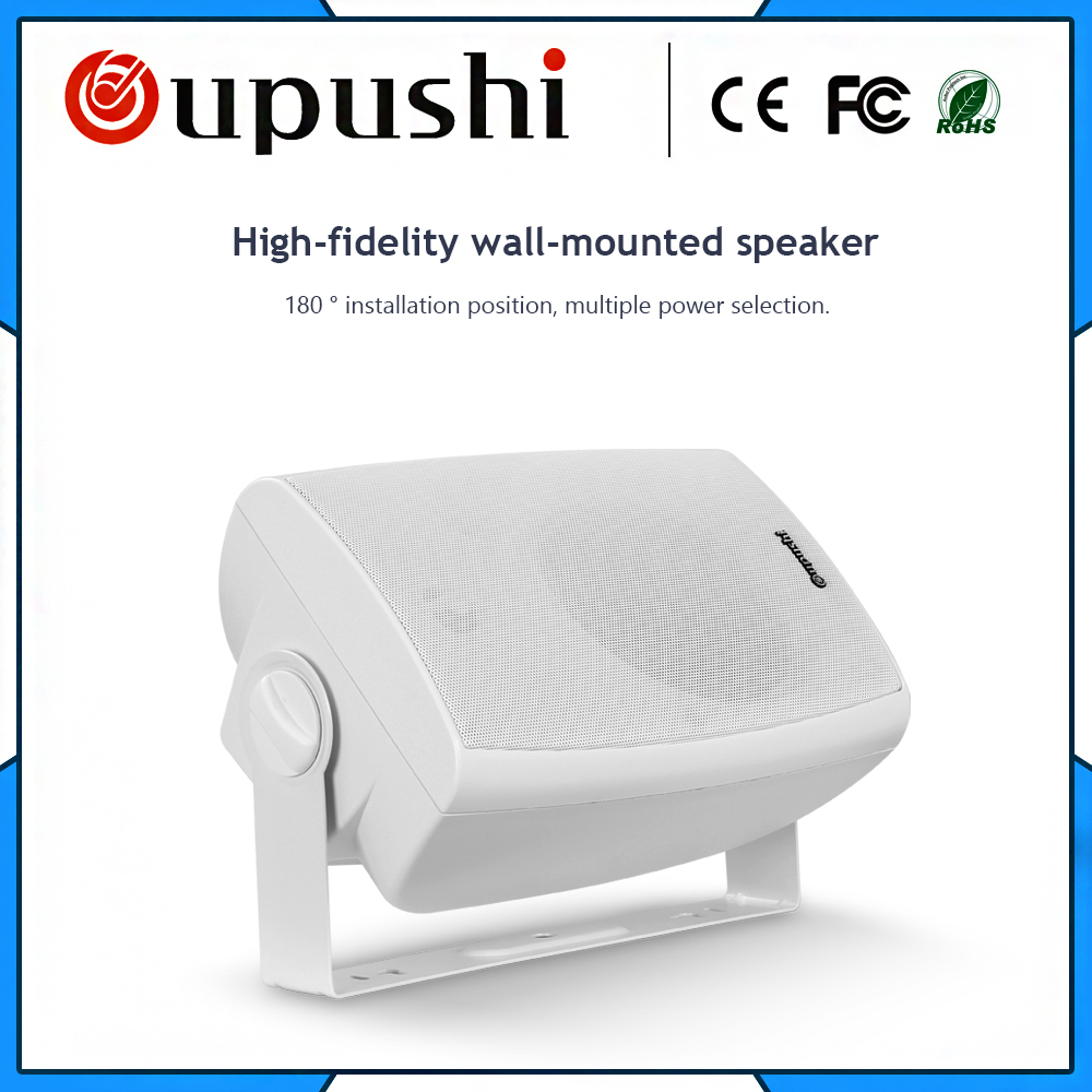 цена Oupushi CL305 30W PA System Wall Mountable Commercial Speaker On Wall Speaker