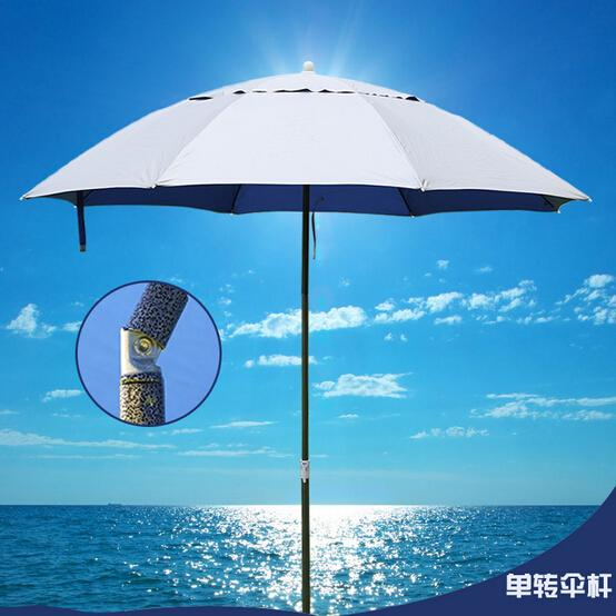 factory direct sale screen print fishing umbrella fishing umbrella folding sunshade umbrella anti UV sun umbrellas