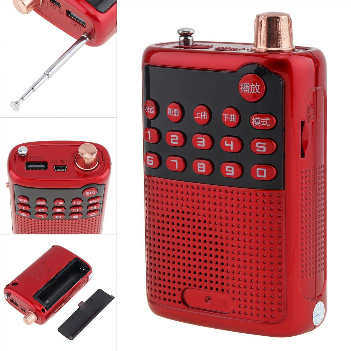E55 Portable Radio Mini Audio Card Speaker FM Radio with 3.5mm Headphone Jack for Outdoor / Home