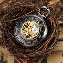 Độc đáo Bronze Hollow Skeleton Steampunk Craced Cơ Pocket Watch Men FOB Eo Chain Retro Quay Số La Mã Nam Đồng Hồ Nam Đồng Quà Tặng