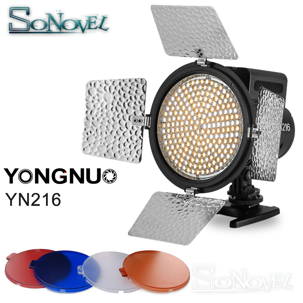 YONGNUO YN-216 YN216 Pro LED Studio Video Light 5500K for Canon Nikon Sony Panasonic Olympus DV JVC Camcorder DSLR plastic silicone wrist fingers arm training force ball w led blue green black