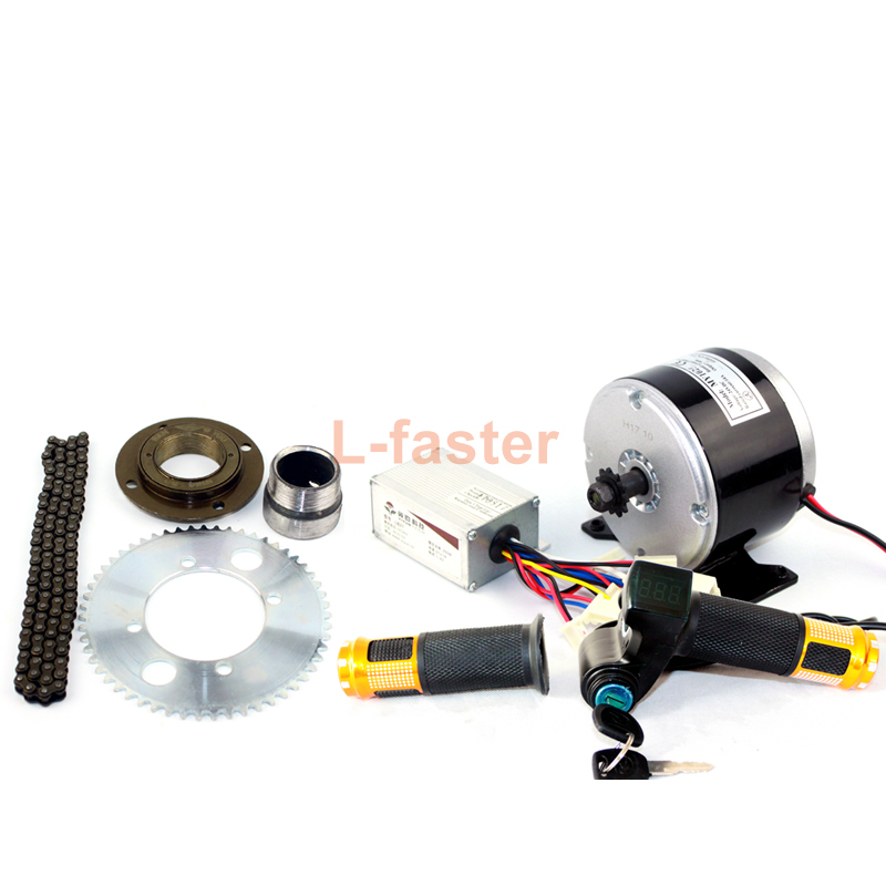 24V 250W Electric Engine Kit For Child Karting Homemade Electric Crazy Cart Power Kit High Speed