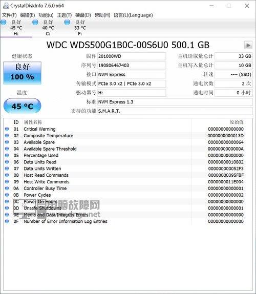 西数NVMe固态硬盘 蓝盘SN500测评6