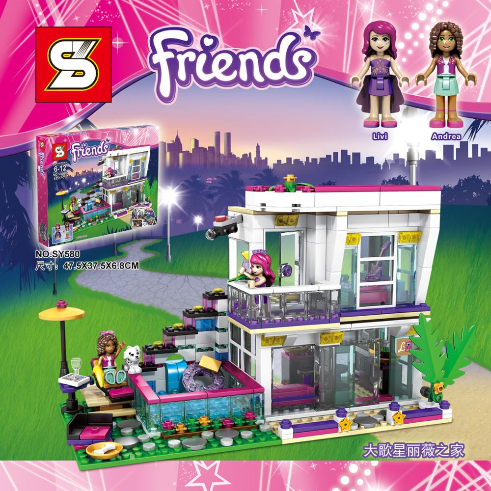 ФОТО SY580 Girl Favourite Toy Livi and Andrea's Home Princess Series Building Brick Block Lepin