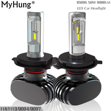 MyHung LED Headlight Bulb H4 9004 9007 Hi-Lo Beam S1 Car Lamp 50W 8000LM LED light For All Car Auto Parts