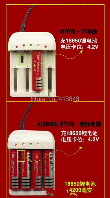 Free shipping,18650/26650 cut-off battery charger nimh/alkaline/iron phosphate lithium/lithium ion / 5/7
