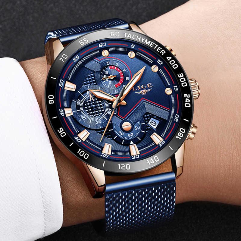 ליגע למעלה מותג גברים של אופנה שעונים גברים ספורט עמיד למים נירוסטה רשת חגורת קוורץ שעון שעוני יד Relogio Masculino