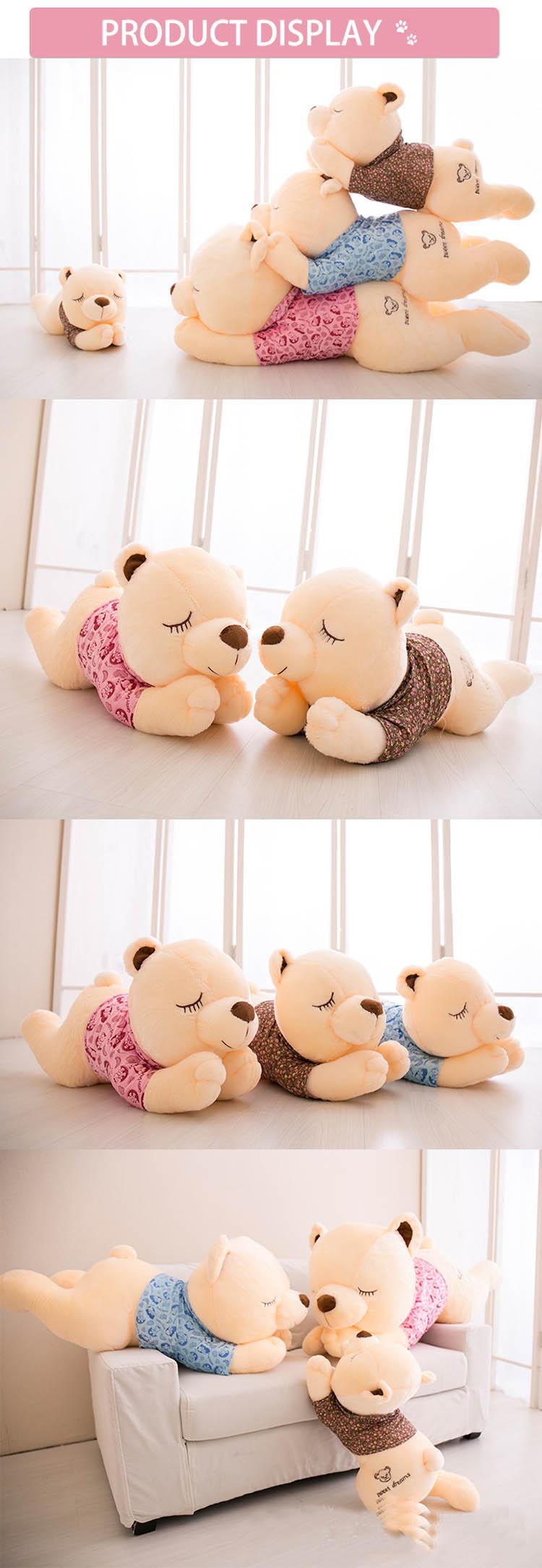 Á£large Doll Cute Hug Bear Raccoon Kawaii Fashion Cartoon Bear 0 12 Years Old Children Sleep Teddy Bear Plush Toy 2018 New A110