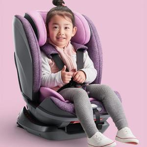QQ666 Convertible Baby Safety