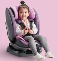 QQ666 Convertible Baby Safety Seat from Xiaomi Youpin Professional Baby Car Seat Isofix Kid Booster Chair For 9 Month 12 Years