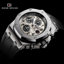 DDIDUN Men Chronograph watch brand luxury watches Men Sport Quartz Watch Military 30m Water Resistant