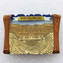 Middle East Historical Relics Syria Boussela Theater Stereo Refrigerator