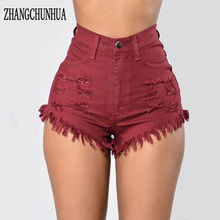 Denim Shorts for Women High Waisted Jeans Skinny Tight Stretch Ragged Short Pant Cool Sexy Denim Jeans Pants for Girl High Waist