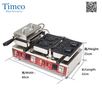 Ice Cream Fish Maker Digital Electric Home Taiyaki Waffle Machine