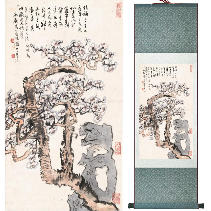 landscape painting Home Office Decoration Chinese scroll painting mountain and River paintingPrinted painting060505
