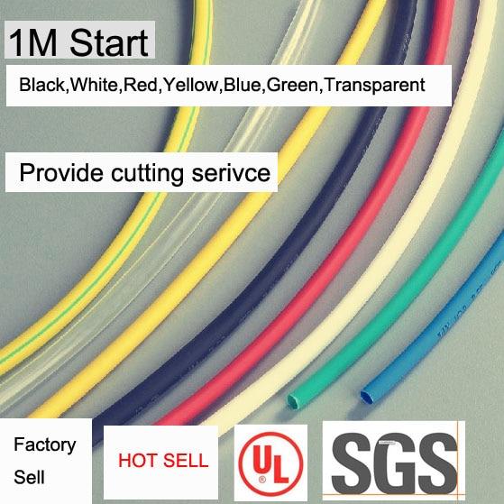 2.5mm 2:1 Heat Shrink Shrinkable Heatshrink Tube Tubing Wire Sleeve Wrap 7-Color