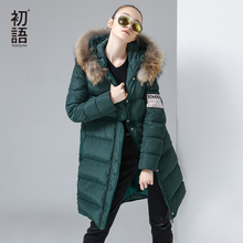 Toyouth 2017 Winter Character Printing Duck Down Coats Hoodies Long Down Coats Female Embroidery Jacket