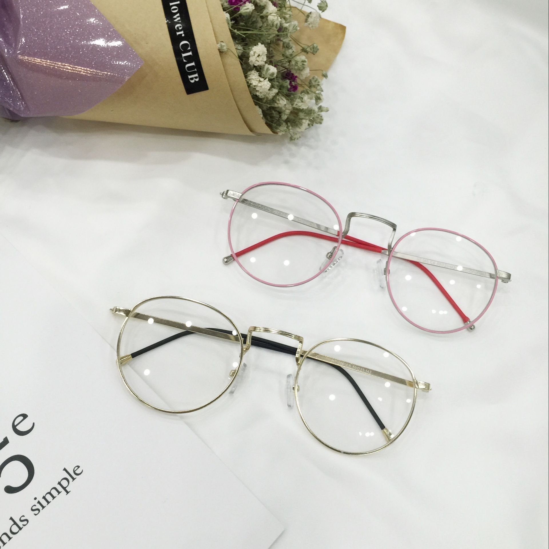 Glasses New Sunglasses Gradient Sunglass QRQ-01-QRQ-10