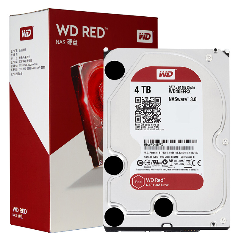 Disque dur Western Digital WD Red NAS 2 to 3 to 4 to-5400 tr/min classe SATA 6 GB/S 64 mo Cache 3.5 pouces pour Nas Decktop