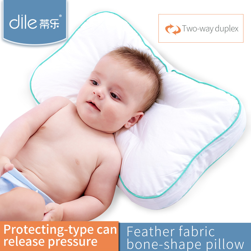 Dile baby shaping pillow protect head and neck baby pillow 0-6 years baby nursing pillow ventilate soft cotton pillow newborn
