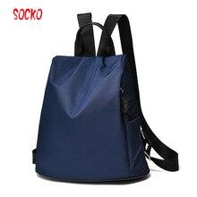 Женщины рюкзак высокое качество из искусственной кожи Школьные сумки для подростков девочек топ-ручка Рюкзаки Мода Рюкзак wn 34