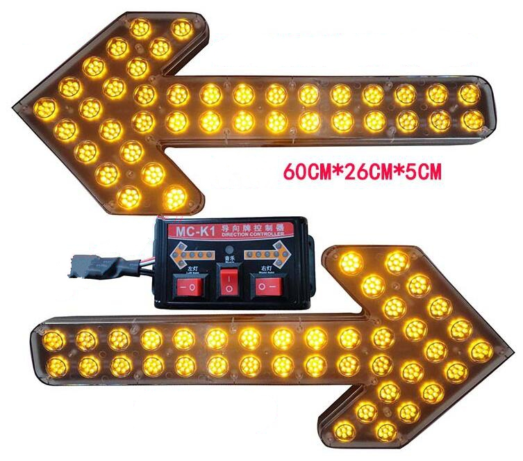 Higher star 23W Led car/Truck Arrow-Oriented warning Lights,Arrow direction signal light for Garage,sprinkler,squares,traffic