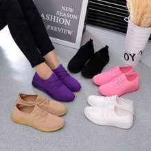 Women's Casual Breathable Air Mesh Shoes, Lightweight Slip On, Black/White/Brown/Purple/Pink Ladies Wlaking Shoe, Summer Flats