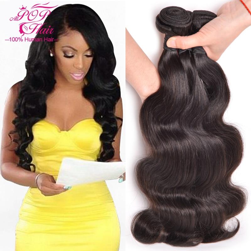 8A Mink Brazilian Virgin Hair Body Wave 3 Bundles