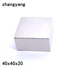 2 pcs 네오디뮴 자석 40x40x20mm 갈륨 금속 슈퍼 강한 자석 40*40*20 광장 neodimio 자석 강력한 영구 자석