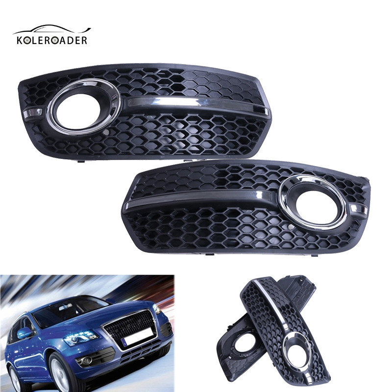 KOLEROADER For AUDI Q5 Standard 1 Pair Chrome Front Lower Bumper Grill Fog Light Lamp Grille Cover 2009 2010 2011 Racing Grills 1set front chrome housing clear lens driving bumper fog light lamp grille cover switch line kit for 2007 2009 toyota camry