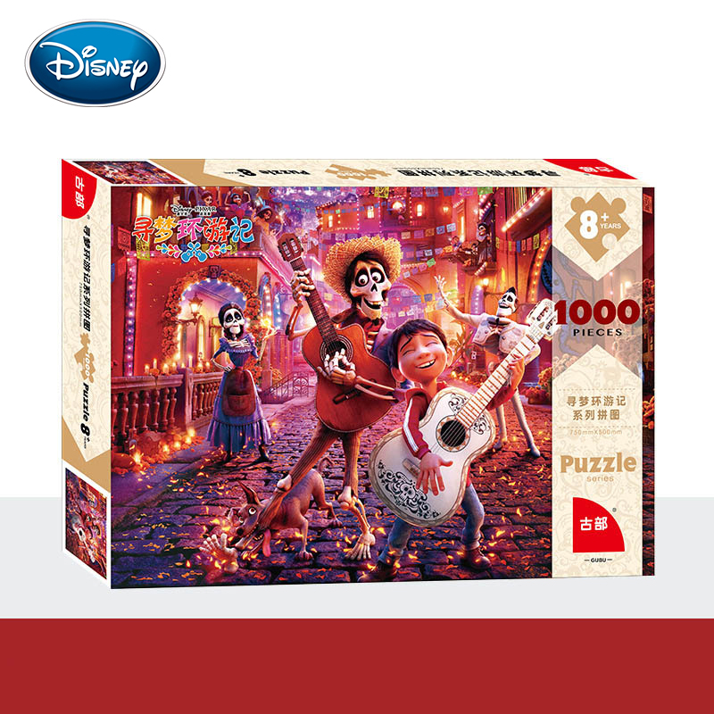Disney 1000pcs Paper Jigsaw Puzzle Dream Travel / Ice Romance / Marvel Toy Adult Difficult Paper Boxed Plane Puzzle Toy