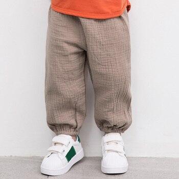 Kids' Full-Length Straight Pants