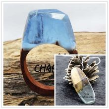 CCOR Handmade Resin Wood Ring And Necklace Limpidity Foggy Scenery Plant Wonderland R29