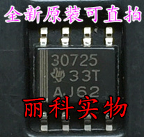 Freeshippng    TPS3307    TPS3307 25DR    LME49710     LME49710MA    TEA1520     TEA1520T   CR1510 06     AERO4221HN2UM-in Computer Cables & Connectors from Computer & Office on AliExpress - 11.11_Double 11_Singles' Day 1