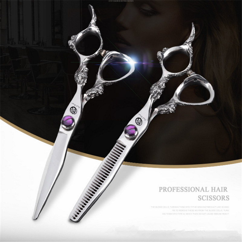 Purple Dragon 6 inch Hairdressing Japanese Steel 440c Scissors Silver Dragon Handle Flat Blade Hair Clipper Scissors for Barbers