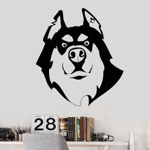 Pet Shop Vinyl Wall Decal Dog Husky Friend Sticker Decoration Removable Mural Cute Poster AY870