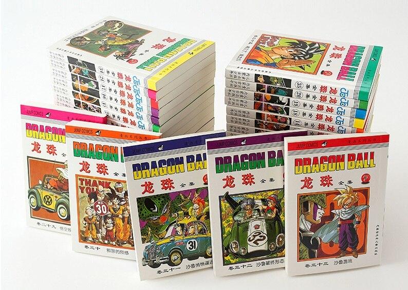 42 Books Dragon Ball Complete Set Manga Comic Book Japanese Akira Toriyama Cartoon Comic Book Language Chinese Literature Fiction Aliexpress