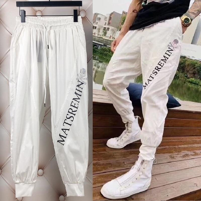 2019SS Japon Mastermind MMJ pantalons de Survêtement Hommes Femmes Lettre Impression Harajuku Hip Hop Joggeurs Pantalon Sport Mastermind MMJ Pantalon de Survêtement